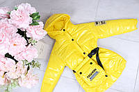 "Куртка на девочку (104-128 см) ""Multik"" ZR-3548, фото 1"