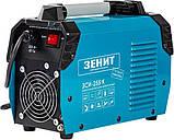 Зварювальний апарат інверторного типу Зеніт ЗСИ-255 K 845765, фото 4