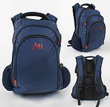 Детский Рюкзак 1 отделение, 2 кармана, дышащая спинка, usb кабель, в пакете