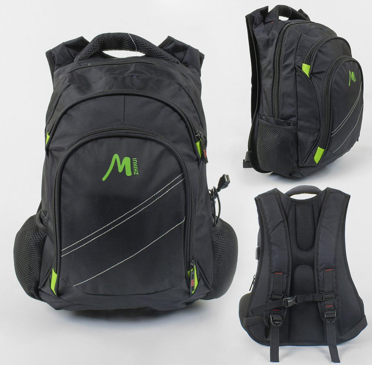 Дитячій Рюкзак 1 відділення, 2 кишені, дихаюча спинка, usb кабель, в пакеті.