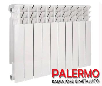Біметалічний радіатор Palermo 500/96