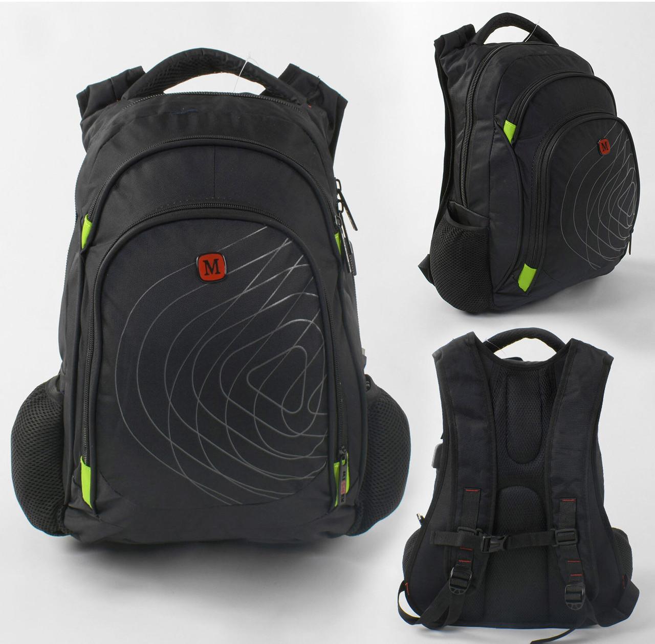 + Подарок Рюкзак 1 отделение, 2 кармана, usb кабель, в пакете