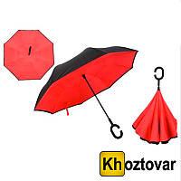 Ветрозащитный зонт Up-Brella   Зонт обратного сложения