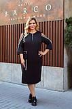 Трикотажное женское платье для полных  размеры: 52-54,56-58,60-62, 64-66, фото 2