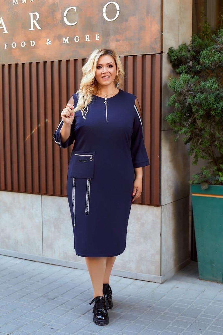 Трикотажное женское платье для полных  размеры: 52-54,56-58,60-62, 64-66