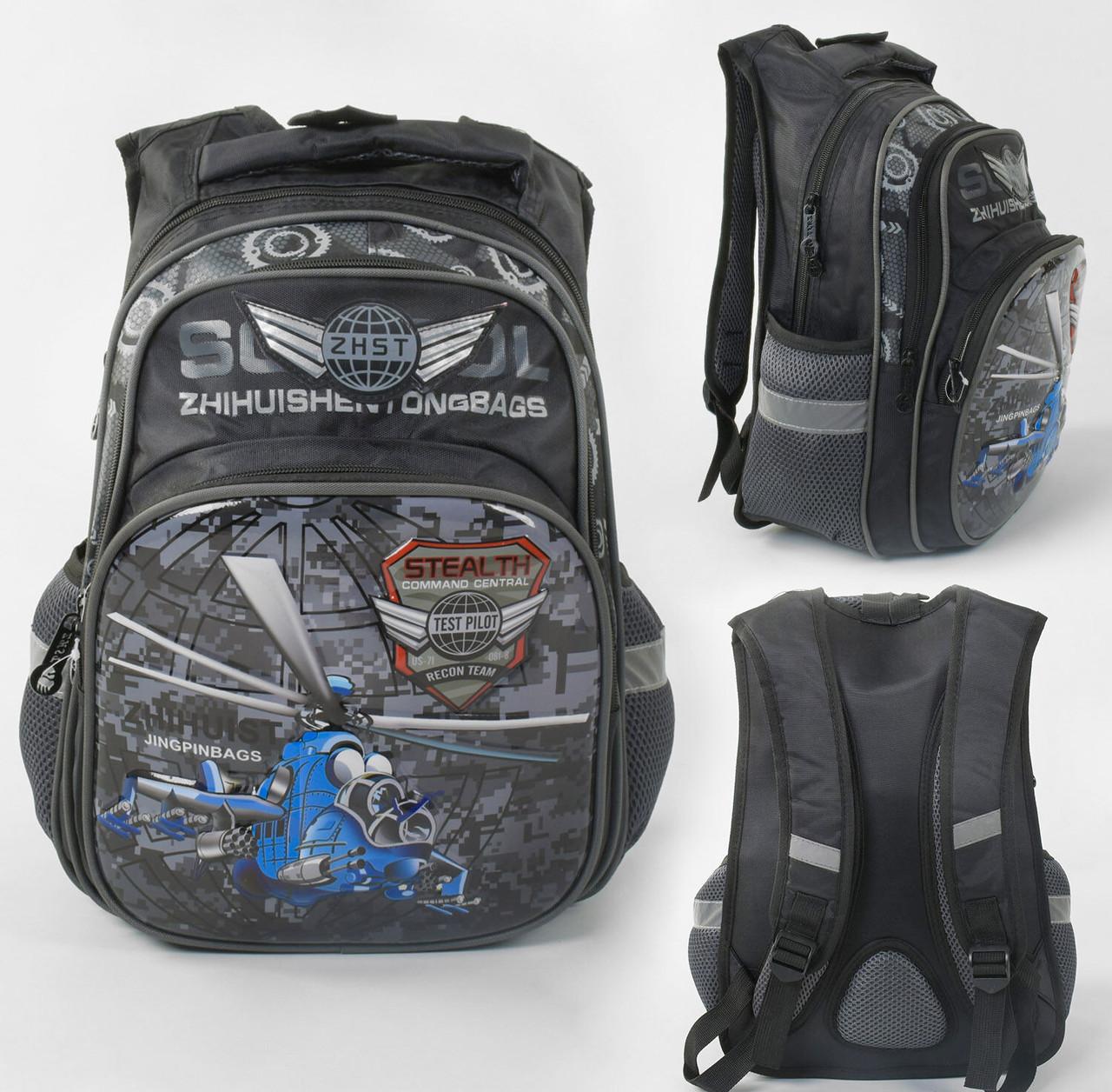 + Подарок Рюкзак школьный  3D рисунок, 1 отделение, 2 кармана, дышащая спинка, в пакете