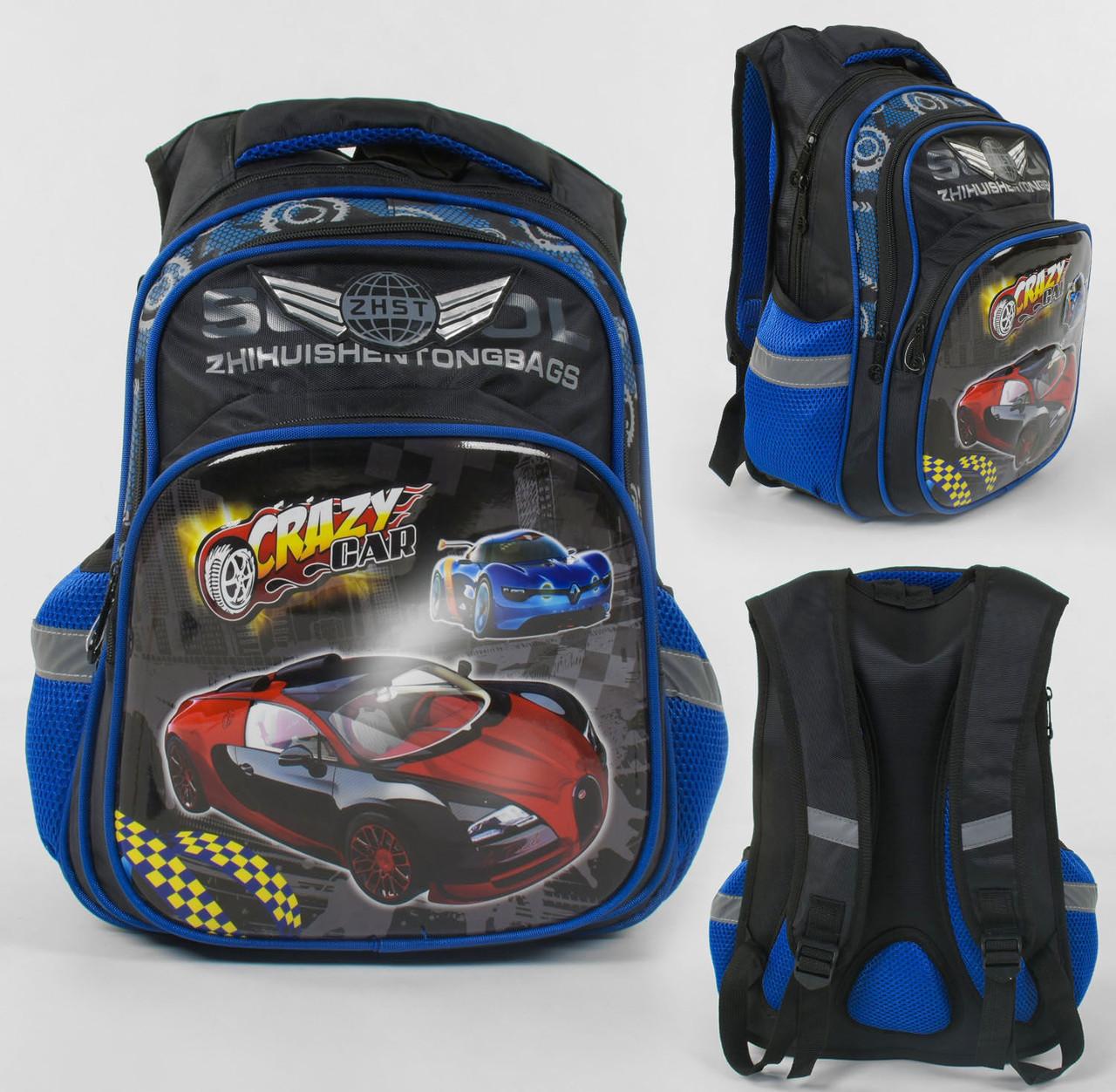 + Подарок Рюкзак школьный 3D принт, 1 отделение, 2 кармана, ортопедическая спинка, в пакете
