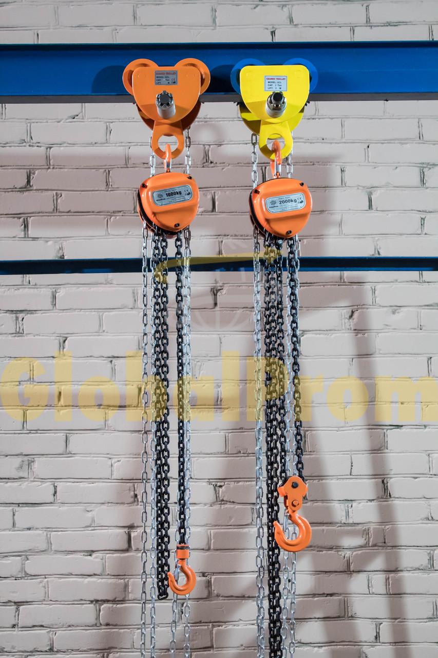 Таль ручная ТРШС 5 т 9 м цепная шестерная