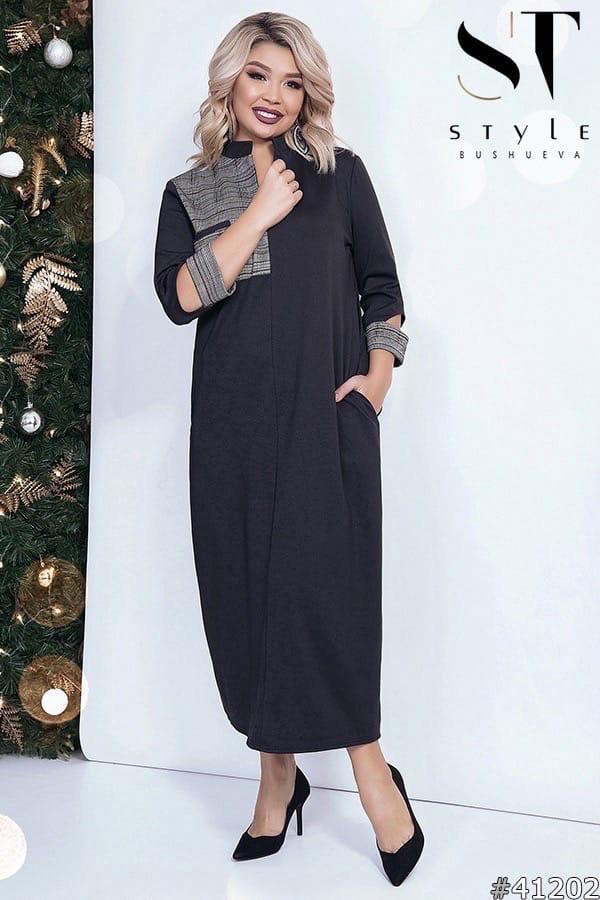 Трикотажное женское платье  размеры: 48-50 52-54 56-58
