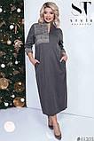 Трикотажное женское платье  размеры: 48-50 52-54 56-58, фото 3