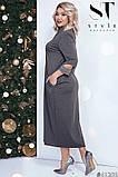 Трикотажное женское платье  размеры: 48-50 52-54 56-58, фото 4