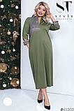 Трикотажное женское платье  размеры: 48-50 52-54 56-58, фото 2