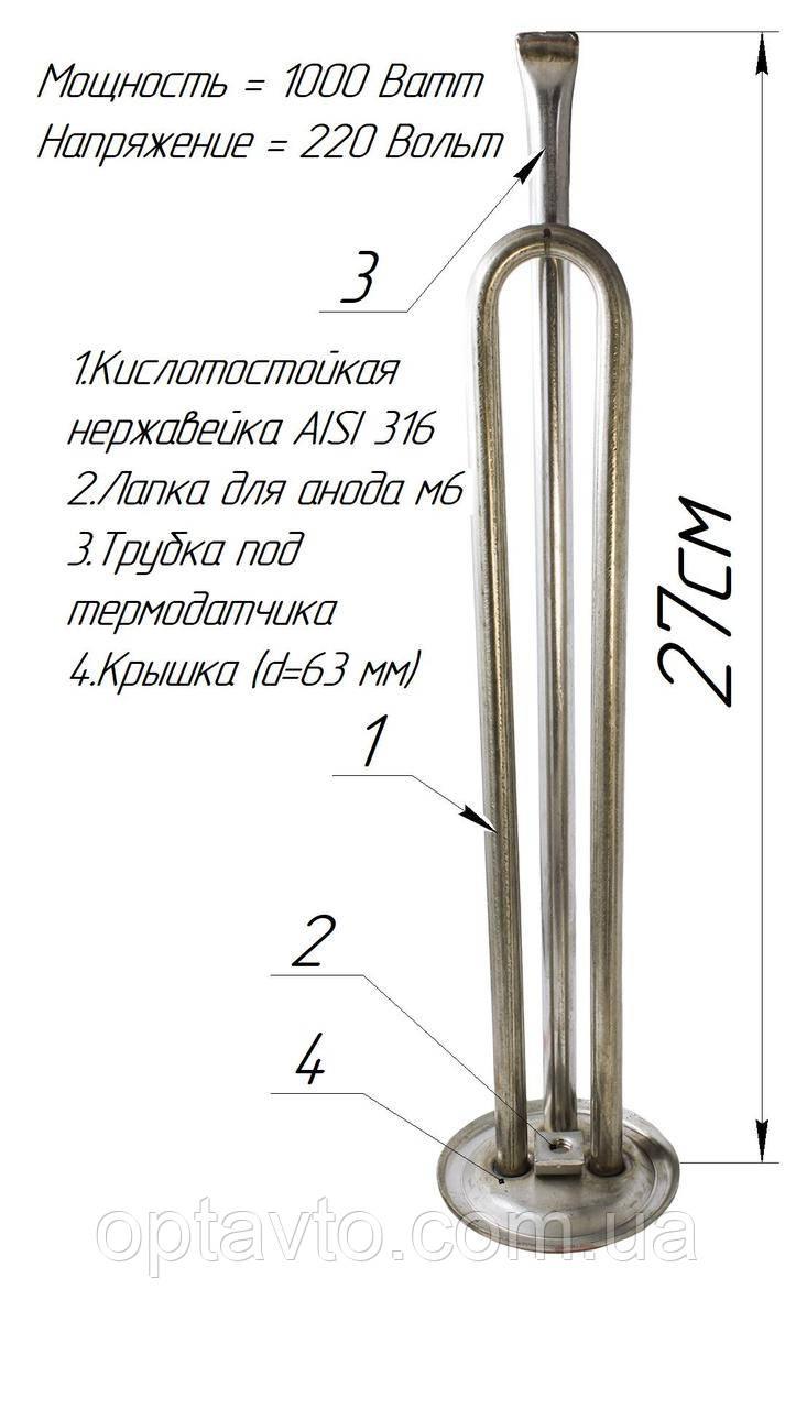 ТЭН для бойлера 1000w на фланце Ø63 с местом под анод м6  (Украина) нержавейка