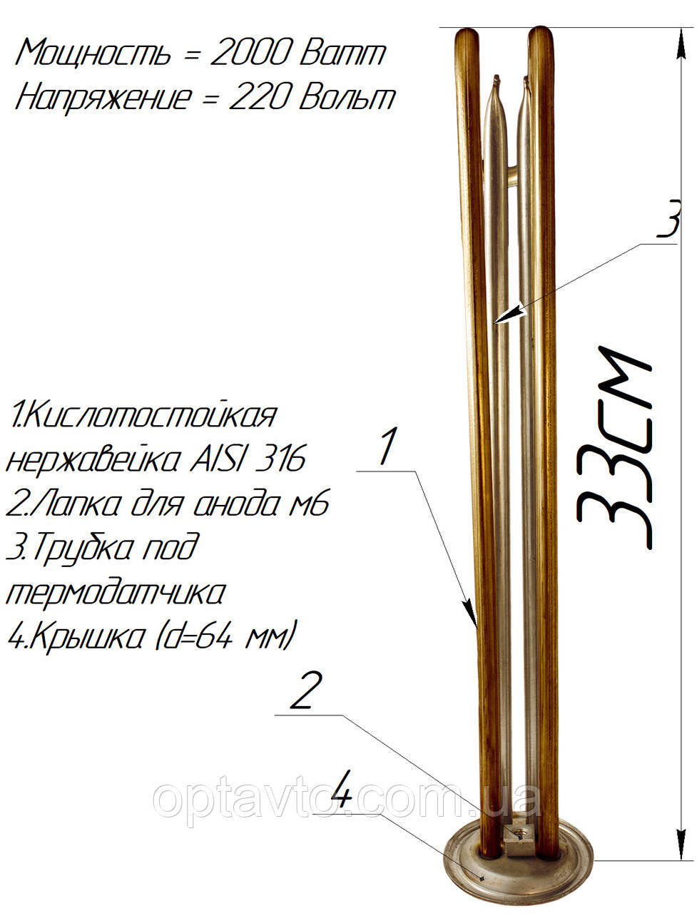 ТЭН изогнутой формы 2000w на фланце , с местом под анод м6 (Украина) Медь