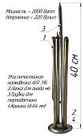 ТЭН изогнутой формы для бойлера, 2000w ,с местом под анод м6, два термодатчика (Украина) Нержавейка, фото 1