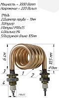 Дистиллятор медный 3,0 кВт спиралевидный, фото 1