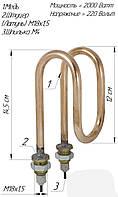 Дистиллятор 2,0 кВт медный для аквадистиллятора ДЭ-25