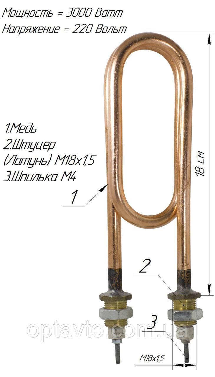 Дистиллятор 3,0 кВт медный скрепка