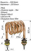 Дистиллятор медный 3,5 кВт спиралевидный