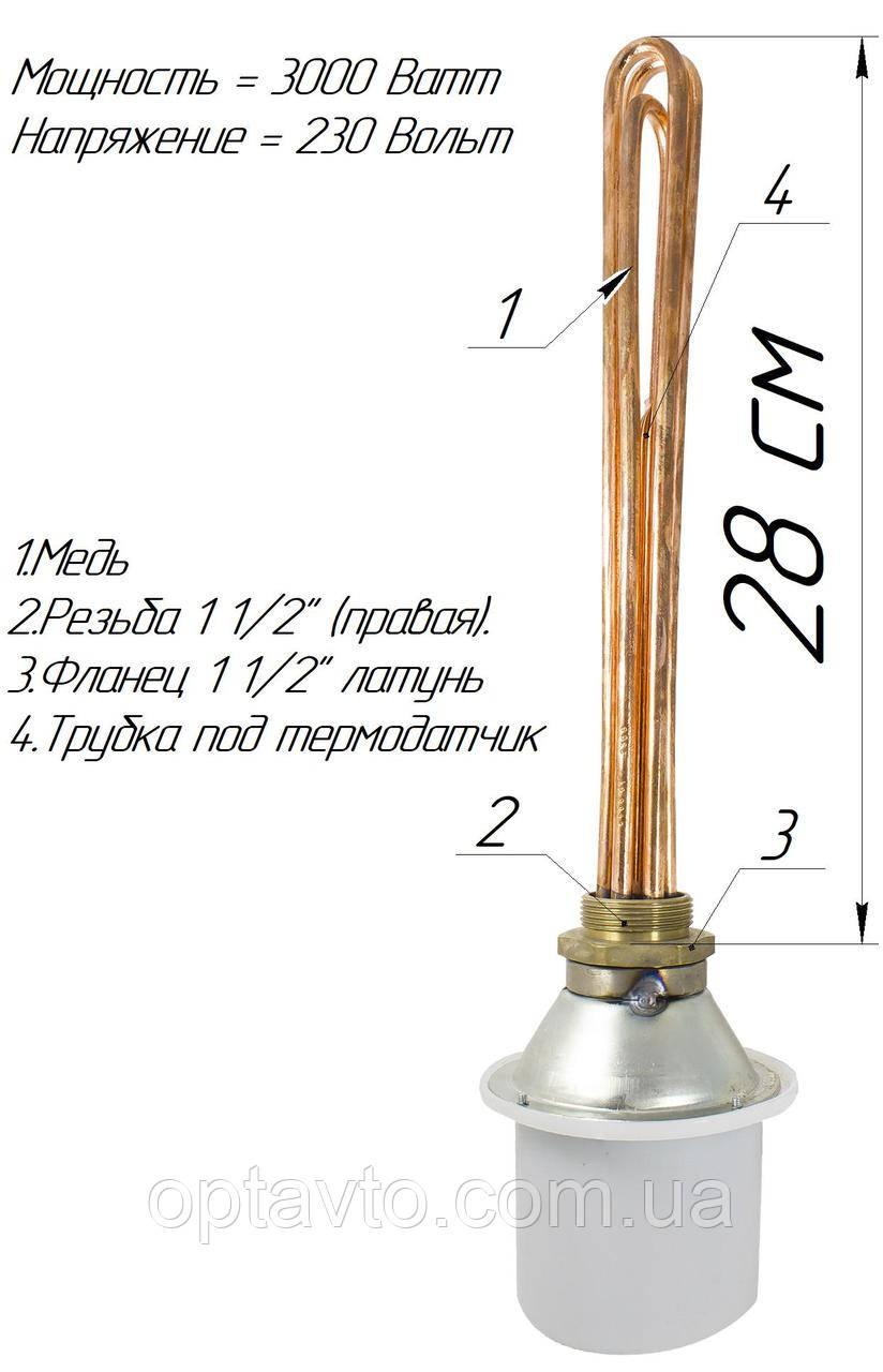 """Блок-ТЭН (Медный) с электронным терморегулятором 3,0 кВт резьба 1,5"""""""