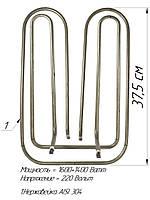 ТЭН для мармита 1.6+1,4кВт, нержавейка
