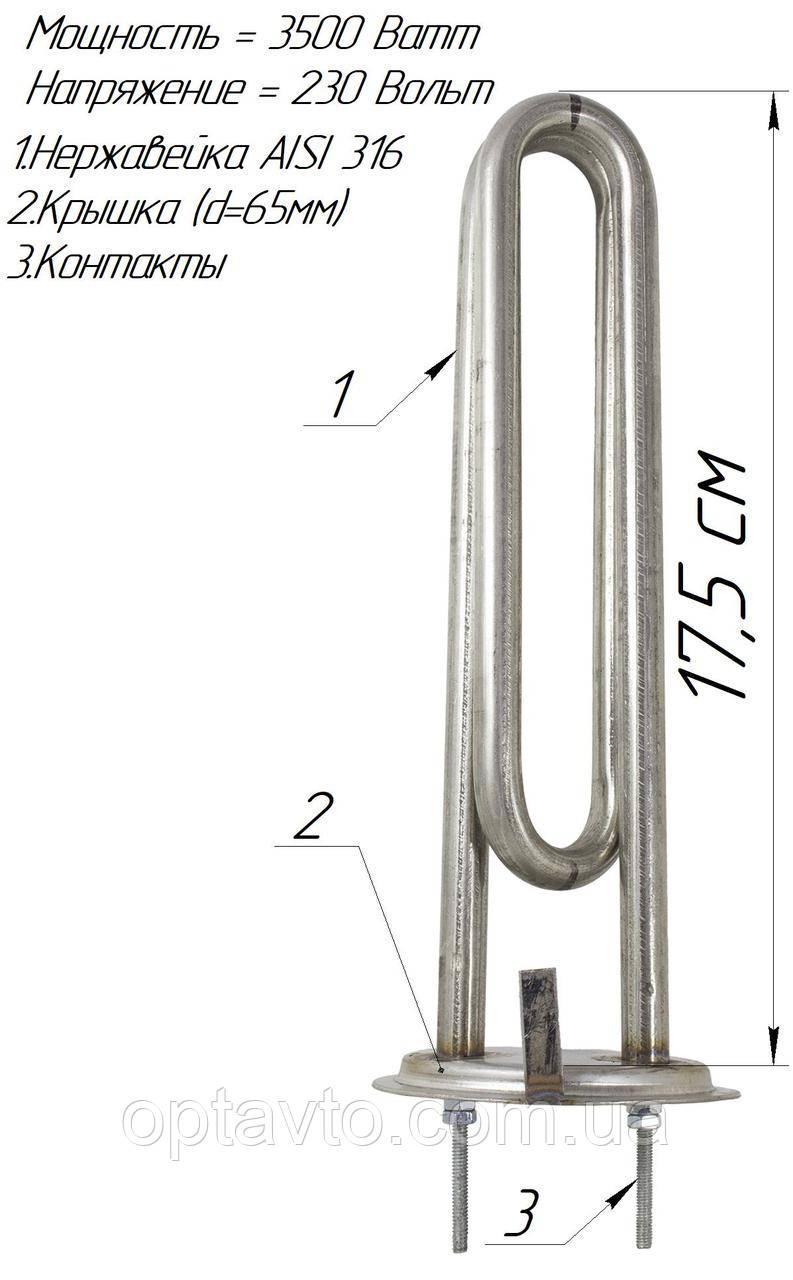 ТЭН для проточного водонагревателя Атмор (1 ТЭН) 3,5 кВт, нержавейка, фланец 65мм
