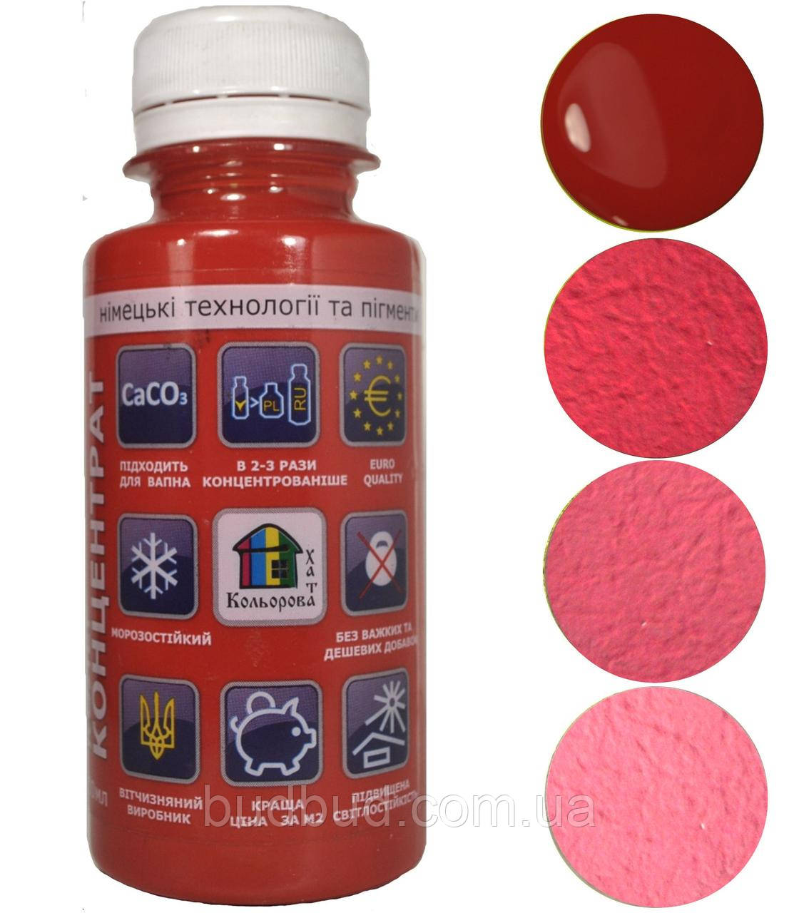 Водоэмульсионный краситель Кольорова Хата № 07 Темно-Красный 0,1л