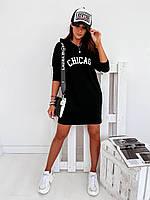 Платье женское спортивное чёрное, белое, 42-44, 46-48