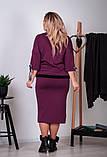 Костюм женский большого размера юбка на резинке Размеры: 52-54,56-58,60-62,, фото 7