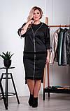 Костюм женский большого размера юбка на резинке Размеры: 52-54,56-58,60-62,, фото 2