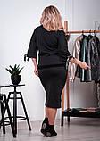Костюм женский большого размера юбка на резинке Размеры: 52-54,56-58,60-62,, фото 3