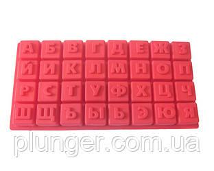 Форма силіконова для випічки Російський алфавіт