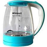 Электрочайник Wimpex WX 2850 стеклянный,2 литра 1850 Вт Голубой, фото 3