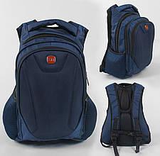 Рюкзак 1 отделение, 2 кармана, usb кабель, в пакете