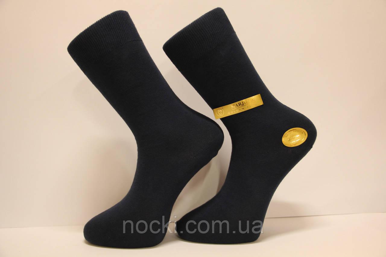Мужские носки высокие с хлопка,кеттельный шов 200 Маржинал