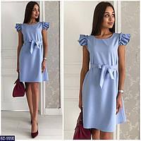 Женское платье летнее 48-50, 50-52, 54-56 р.