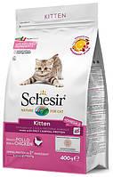 Корм для котят Schesir Cat Kitten with Chicken