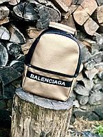 Balenciaga рюкзак молодежный