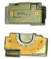 Динамик Nokia 8800 / 8800 Sirocco Полифонический (Buzzer) в рамке, с антенной и кнопкой включения