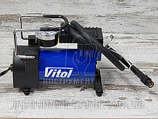 Автокомпрессор VITOL K- 20