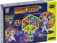 Конструктор магнитный 3D Magnetic Sheet, 46 дет., LT4002