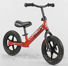 """Велобег детский """"CORSO"""",колеса EVA 12 дюймов, 32003, красный"""