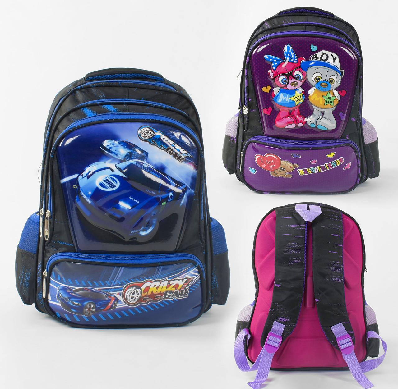 + Подарок Рюкзак школьный 3D рисунок, 1 отделение, 3 кармана, массажная спинка, 2 вида, в пакете.