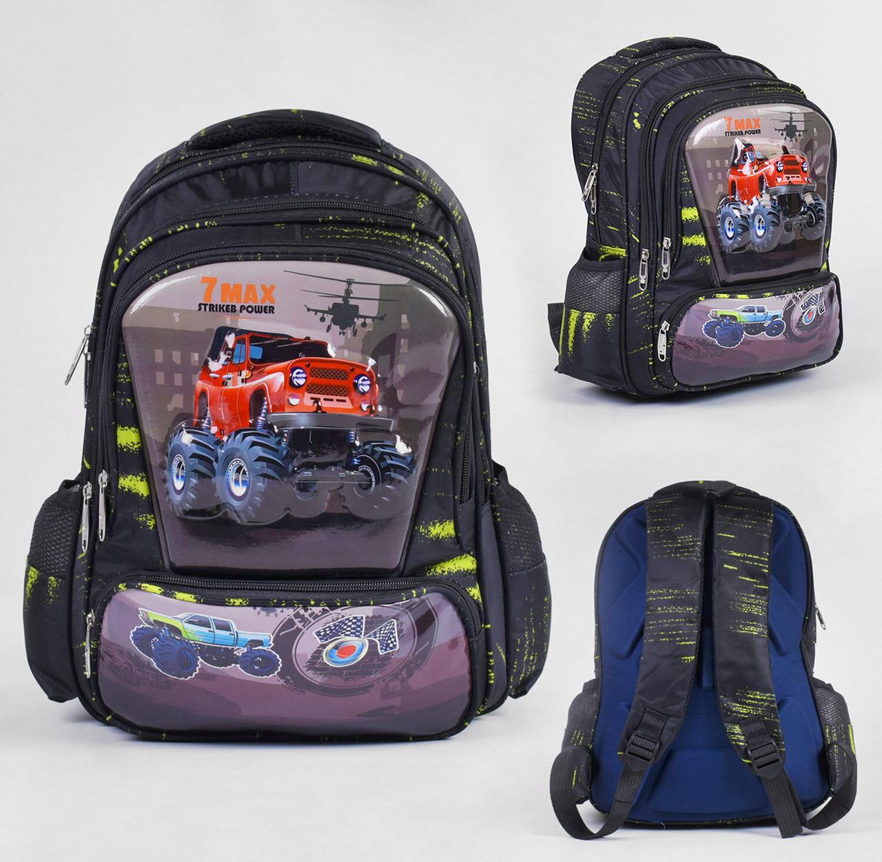 Рюкзак школьный 3D принт, 1 отделение, 2 кармана, ортопедическая спинка