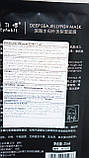 Маска для лица обогащенная эссенцией медузы. 3316, фото 5