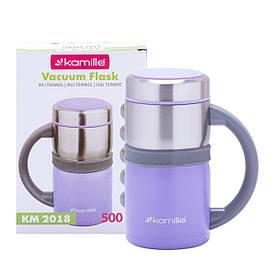 Термокружка Kamille Фіолетовий 500мл з нержавіючої сталі KM-2018