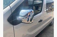 Накладки на зеркала Renault trafic (Рено трафик), 2015-.... ABS. Carmos
