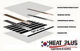 Инфракрасная плёнка для тёплого пола Heat Plus SPN-310-150 теплый пол, фото 4
