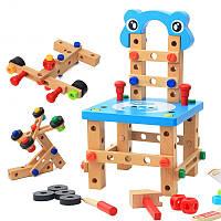 Многофункциональный деревянный стул. Развивающая игрушка. Отличный подарок малышу