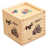 Развивающая деревянная игрушка. Деревянный куб с крышкой и кубиками для самых маленьких., фото 5